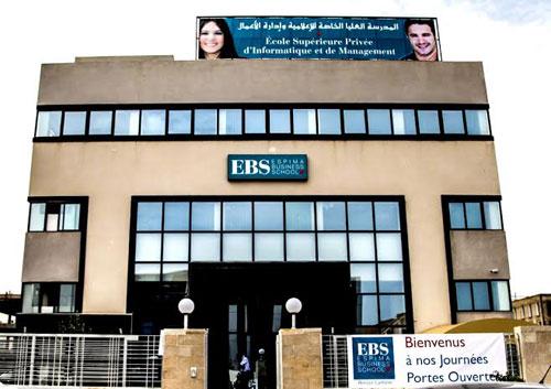 EBS school